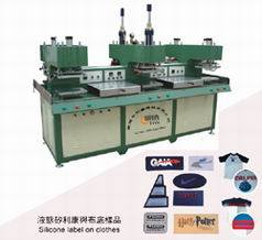 Silicone Label Making Machine on The Fabric/Garment pictures & photos