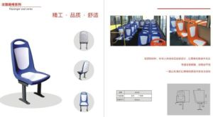 Bus Seat pictures & photos