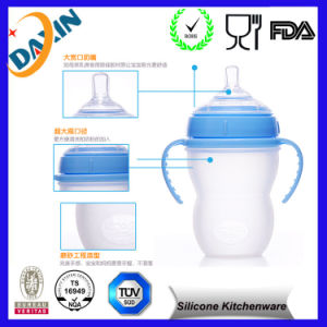 Wholesale Food Grade 300ml Baby Feeding Bottle with Handle pictures & photos