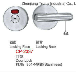 Toilet Partition Accessories Stainless Steel Sets pictures & photos