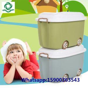 Kid Cartoon Plastic Toy Storage Box pictures & photos