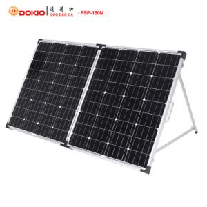 New 160W Solar Monocrystalline Folding Panel pictures & photos