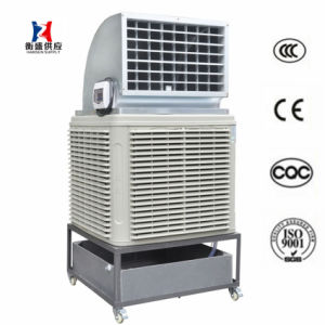 Floor Stand Portable Air Cooler with Water Tank and Pump pictures & photos
