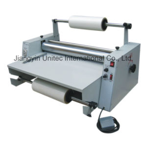 Hot Sale and Popular Designed Thermal Roll Laminator EL-450