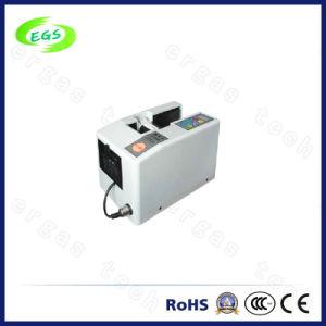 5000 Automatic Tape Dispenser, Adhesive Tape Dispenser Machine pictures & photos