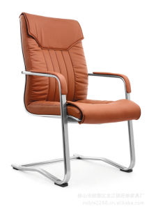 Brown Color Leather Cushion Conference Racing Gaming Chair (HX-6C031) pictures & photos
