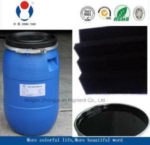 Colorant for Flexible PU Foam Sponge Tdi Polyether Color Paste pictures & photos