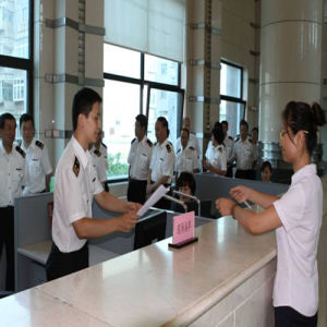 Fast Customs Clearance in Tianjin Xingang pictures & photos