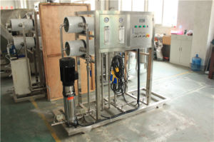 Automatic Linear Type Wastewater Treatment Purifying System Equipment  pictures & photos