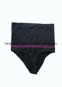 Computerised Seamless Underwear Machine pictures & photos