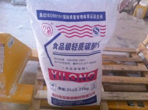 High Purity Edible Calcium Carbonate pictures & photos