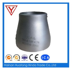 Seamless Carbon Steel Pipe Concentric and Eccentric Reducer pictures & photos