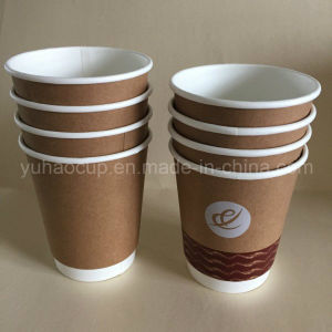 PLA Coated Kraft Double Walls Paper Coffee Cup (YHC-132) pictures & photos