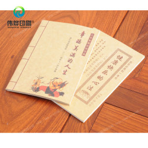 Offset Paper Printing Classical Chinese Books pictures & photos
