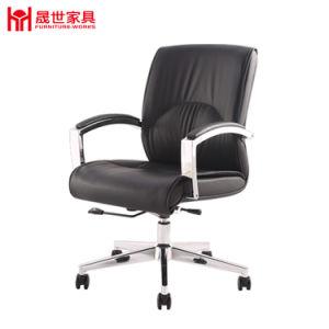 Ergonomic Office Leather Chair Detachable. pictures & photos
