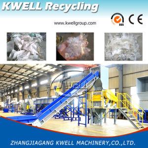 PP PE Plastic Film Recycling Machine/Plastic Film Recycling Machine pictures & photos