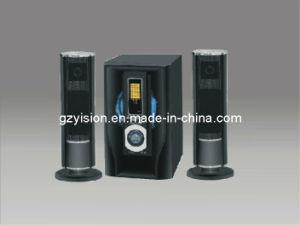 2.1 Sound Box with Remote Control (B2001F)