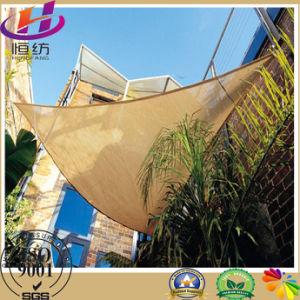 HDPE UV Protection Triangle Garden Shade Sail