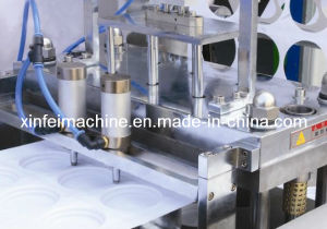 Paper Cup Lid Making Machine, Thermoforming Machine (FSC-350)