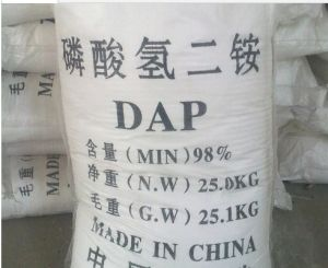 Hot Sale Compound Fertilizer 18-46-0 Diammonium Phasphate, DAP pictures & photos