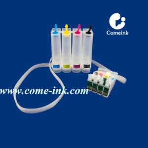 CISS for Epson C79 / C90 / CX5600