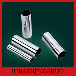 Hot Rolled Stainless Pipe 316