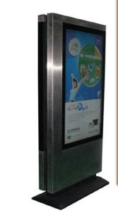 42inch and 55inch Double Sides LCD Display 2000nit pictures & photos