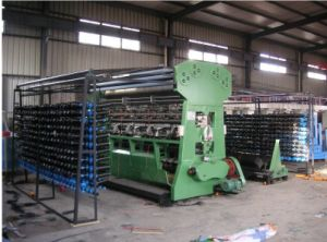 Sunshade Net Making Machine pictures & photos