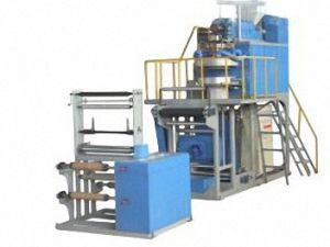Polypropylene Rotary Die Head Film Blowing Machine (SJ-60)