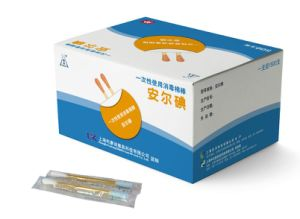 An′erdian Disposable Antiseptic Swabs (Snap & Release)