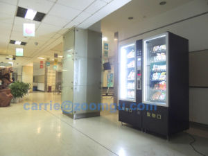Combo Vending Machine for Drink/Snack Zg-6g+6RS pictures & photos