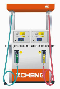 Zhcneg Petrol Station Fuel Dispenser Double Pump Four Nozzle pictures & photos