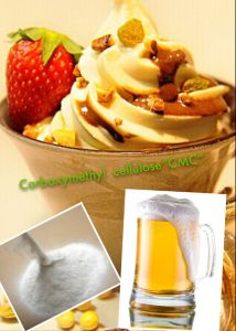 CAS: 9000-11-7 Food Additive Carboxy Methylated Cellulose CMC pictures & photos