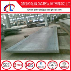 SMA490bp Weathering Steel Plate Corten Sheet pictures & photos