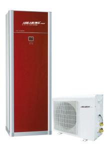 Air Source Heat Pump AWH-005PVM