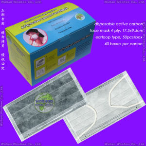Disposable Polypropylene Nonwoven Active Carbon Face Mask with 4ply & Elastic Earloops pictures & photos