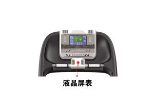 DC5.0HP Motorized Home Treadmill Yeejoo (998) pictures & photos