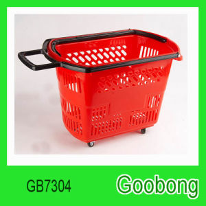 Portable Wheeled Plastic Supermarket Shopping Basket