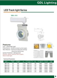 25W COB Sharp Track Light Qdl-313