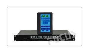 Focus Programmable Multimedia Control System