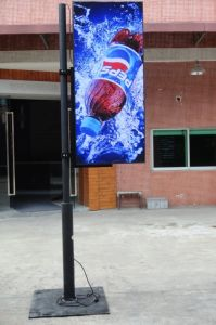 Flex Banner Light Box with Lamp Pole (TOP-LSB03) pictures & photos