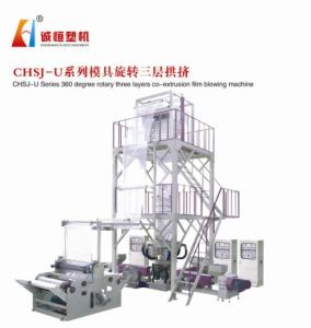 360 Degree Mould Rotary Three Layers Co-Extrusion Film Blowing Machine pictures & photos