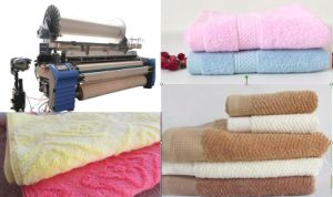 Jlh9200m 100% Cotton Terry Cloth Weaving Machine Air Jet Loom pictures & photos