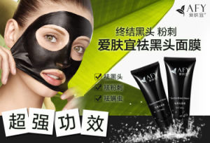 Afy Black Mask Remove Black Head Moistuirizing Cream pictures & photos