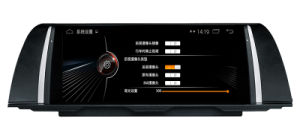 Android Car DVD/Car Audio for BMW 5 F10 pictures & photos