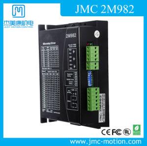 CNC Stepper Motor Driver Controller 2m982 7.8A Driver pictures & photos