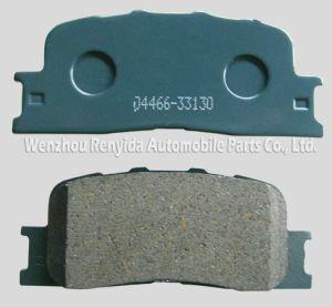 Brake Pad [P6259073]