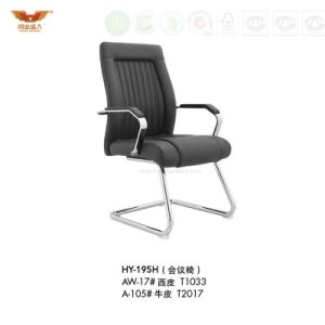 Modern Design Middle Swivel Office PU Chair with Armrest (HY-195H) pictures & photos