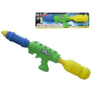 En71 Approval Plastic Water Gun Toy with Children (10172346) pictures & photos