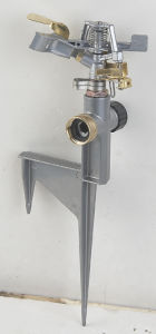 Zinc Pulsating Sprinkler with Spike Base Series (GU507)